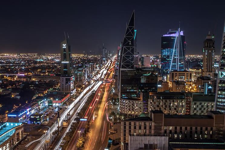 MEPRA's event will take place at the Hyatt Regency Riyadh Olaya KSA (image via hyatt.com)