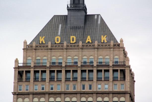 Kodak headquarters in Rochester, NY
