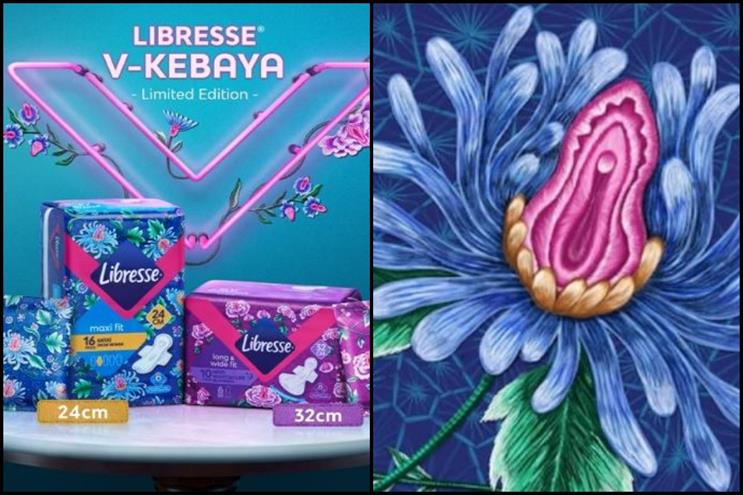 Libresse pulls campaign with vulva imagery following backlash