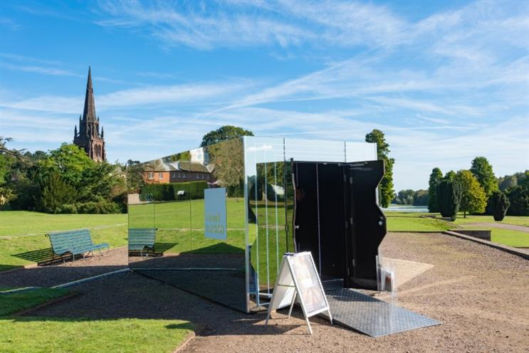 Each installation will offer visitors the chances to time travel to 2050