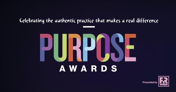 The 2019 Purpose Awards
