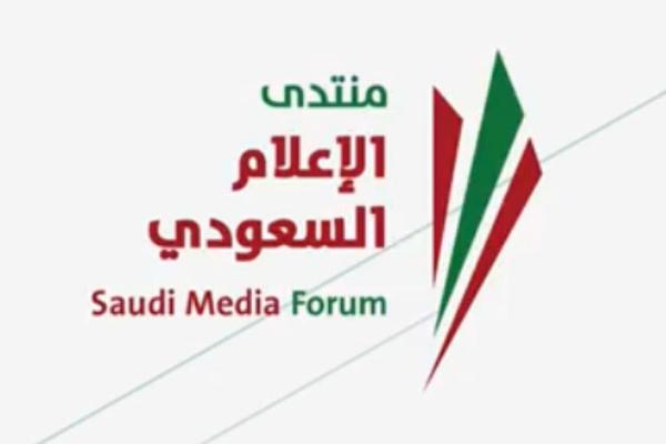Inaugural Saudi Media Forum highlights comms challenges in the region