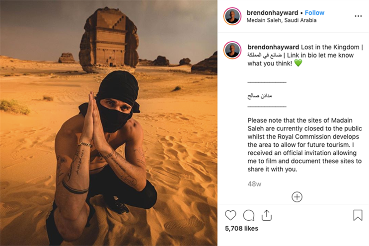 Saudi Arabia turns to influencers to give nation's image a makeover