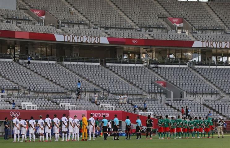 The Tokyo Olympics are playing out in front of empty stadiums due to a ban on spectators. (Pic: Getty Images.)