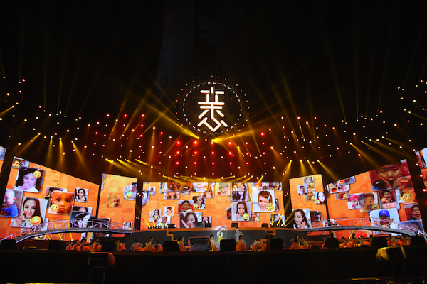 Alibaba blasts record with US$14 billion in sales on 'Singles Day'