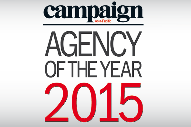 2015 PR Agency of the Year shortlists