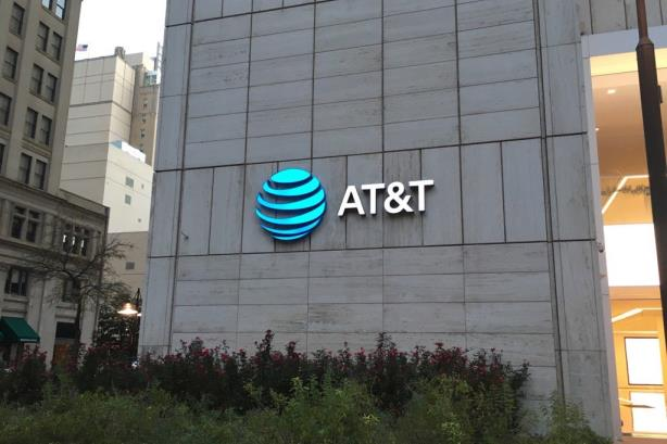 AT&T's Dallas, Texas, corporate headquarters. (Image via Wikimedia Commons, by Luismt94 - Own work, CC BY-SA 4.0)