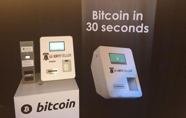 Alternative economic models such as Bitcoin are one trend that will give communicators headaches in the future