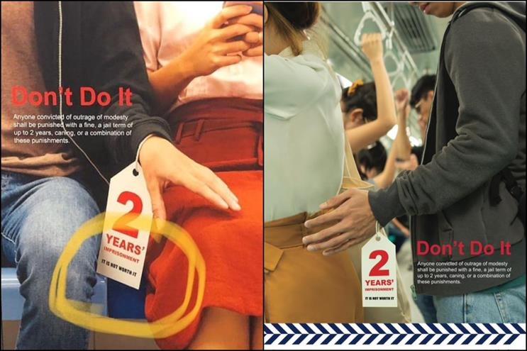 This Singapore Police Force campaign shows why language matters