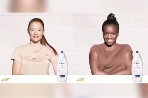Your call: Should Dove have apologized for its controversial Facebook ad?