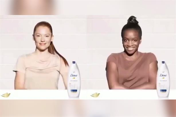 Did Dove really need to apologize? No.