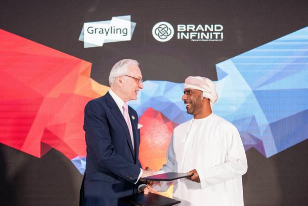 Partnership: Huntsworth CEO and Grayling chairman Lord Chadlington and Brand Infiniti chairman Sheikh Khalid Al Wahaibi at VIP event in Muscat, Oman