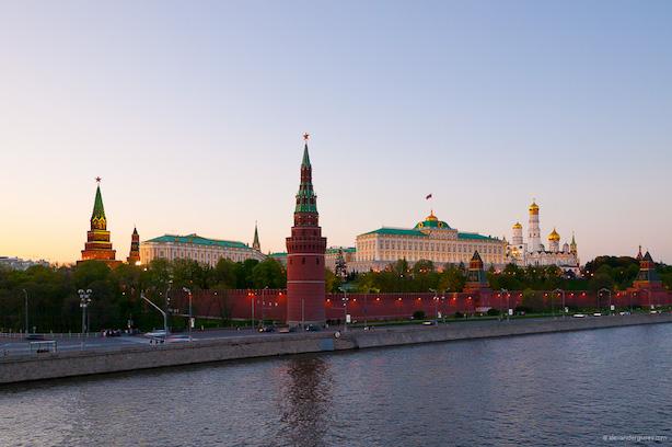 (Image via Wikimedia Commons, by Alexandergusev, alexandergusev.com, CC BY-SA 3.0)