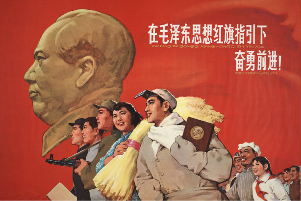Workers and soldiers under an image of Mao, with McDonnell out of shot (Credit: Thomas Fisher Rare Book Library, UofT via Flickr)