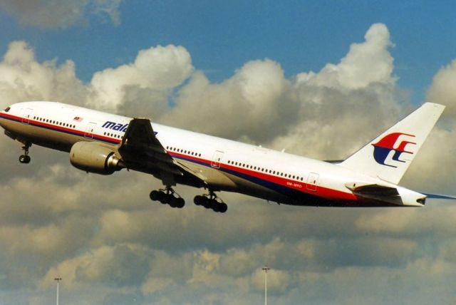 """Malaysia Airlines renames """"bucket list"""" contest"""