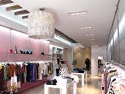 'Tyra Banks' puts Cream in spotlight