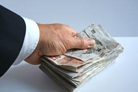 Survey highlights bumper City pay