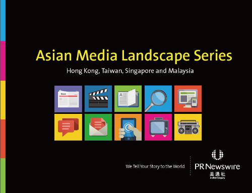 PR Newswire releases guide on Asian media