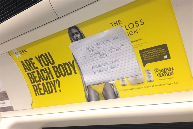 Protein World: Advert received many complaints (pic credit: ANNA SHANKS/REX)