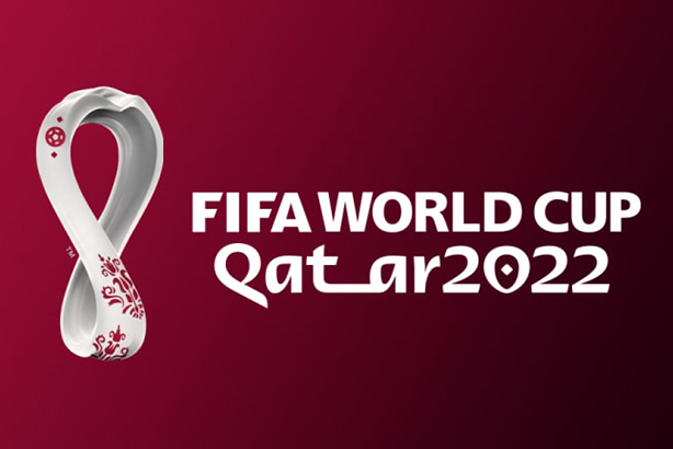 Fifa World Cup 2022: Qatar releases official emblem
