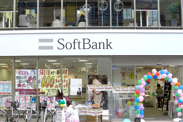 SoftBank: Has hired Finsbury to support its proposed £24.3bn acquisition of ARM Holdings