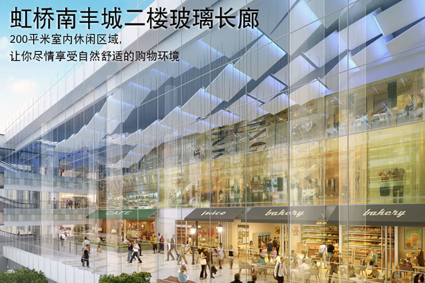 Golin adds commercial property client Forterra Trust to its Shanghai roster
