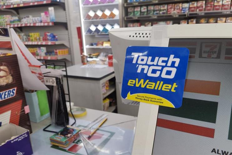 Zeno retains PR and some social duties on ewallet account in Malaysia