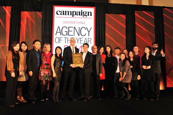 Weber Shandwick China accepts its Gold award in Shanghai on 8 December