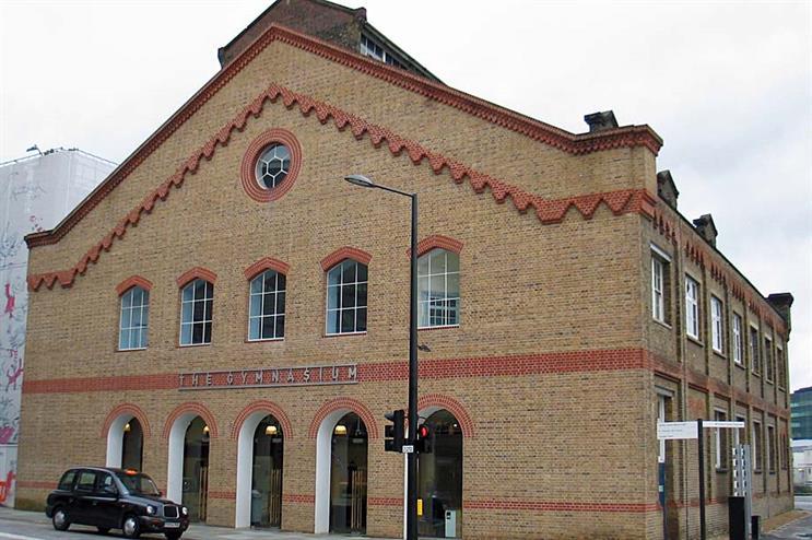 The German Gymnasium in London's Kings Cross