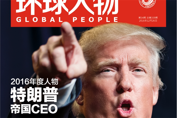 Trump deflates Chinese interest in US property, tourism and education