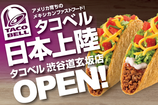 Taco Bell opened its doors in Shibuya, Tokyo.