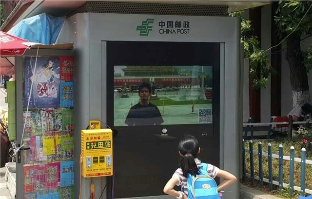 Personalized OOH: Precision targeting comes to China Post screens