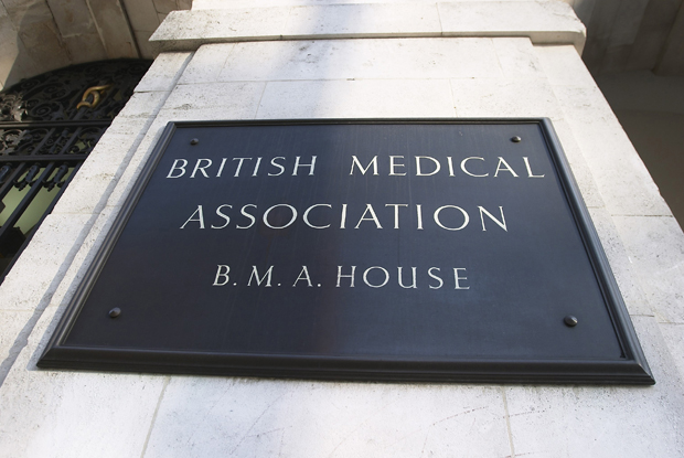BMA headquarters (Photo: Malcolm Case-Green)