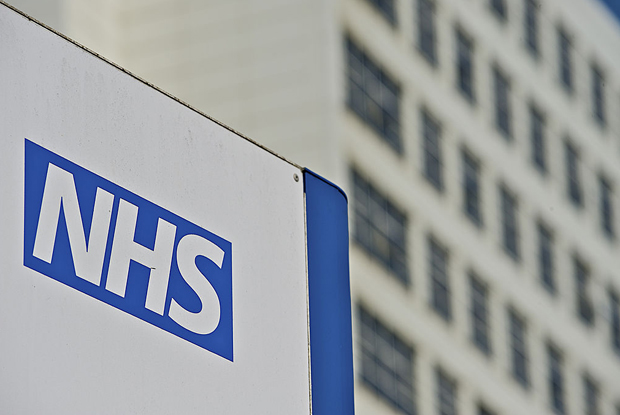 NHS England: bailout plan (Photo: Universal Images Group/Getty Images)