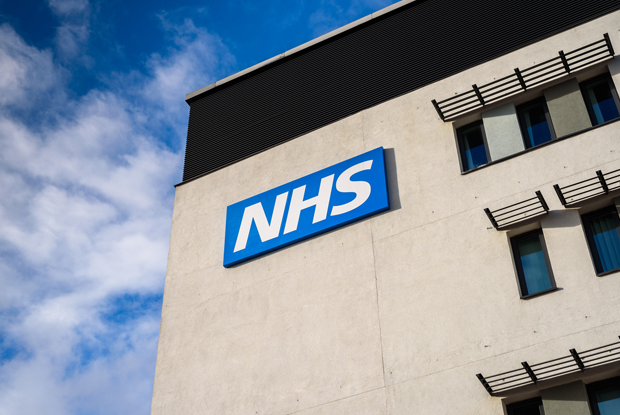 NHS recruitment scheme 'disappointing' (Photo: iStock)