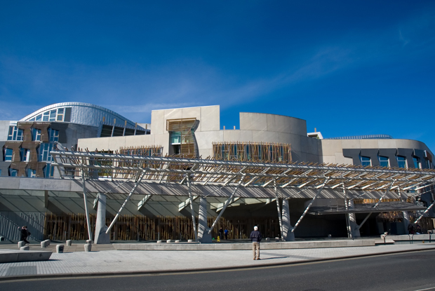 Scottish parliament: MSPs warned over rural GPs (Photo: RollingEarth/Getty Images)