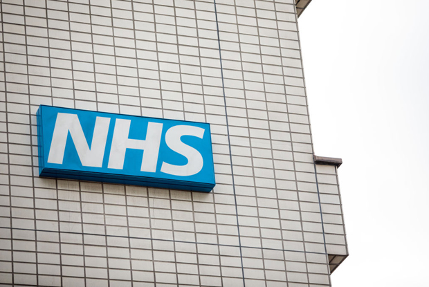 Hospital integration (Photo: Jack Taylor/Getty Images)