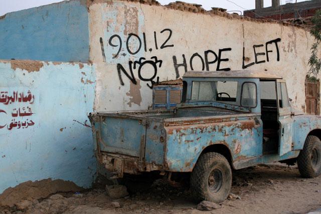 Resident Evil: 'no hope left' campaign
