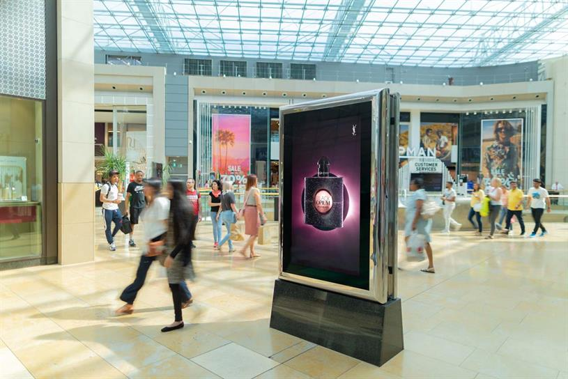 Clear Channel: will handle digital screens in shopping centres including the Bullring