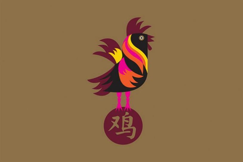 Selfridges: Chinese New Year celebrations