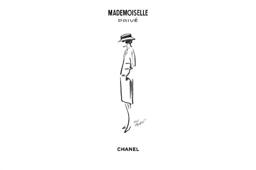Three workshops, as well as an interactive app have been created for the exhibition (mademoiselleprive.chanel.com)
