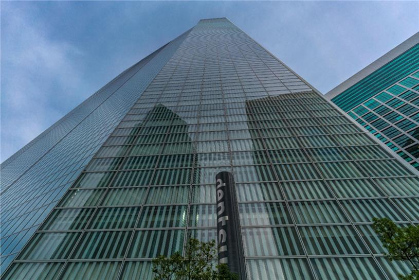 Dentsu: headquarters in Tokyo