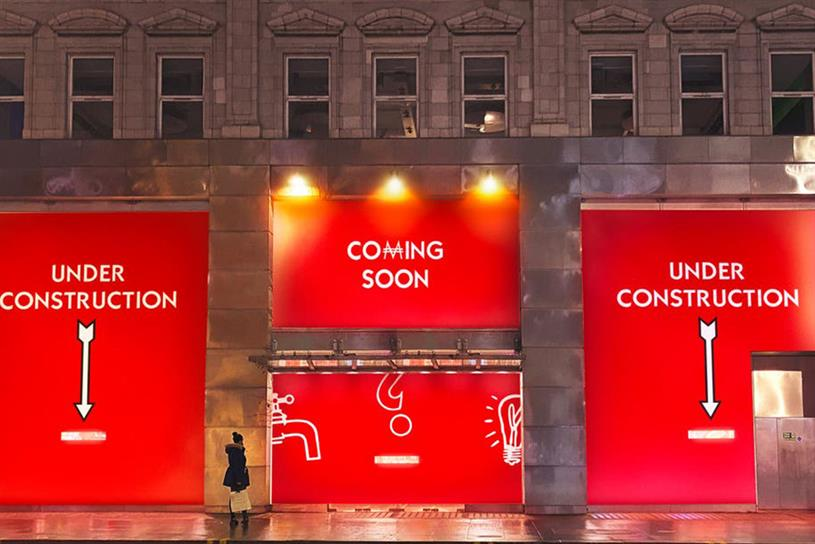 Monopoly: London location is scheduled to open in August