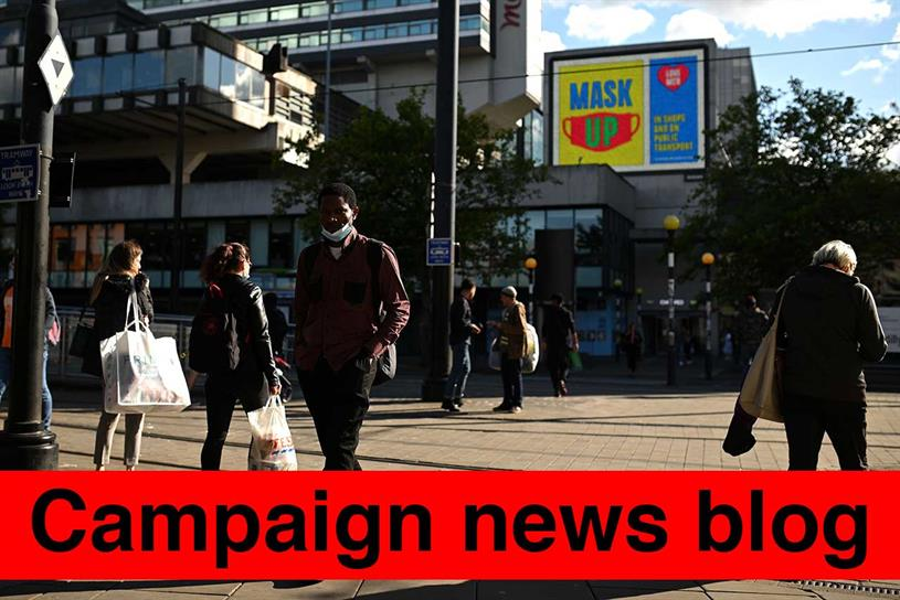 Latest news (Getty Images)