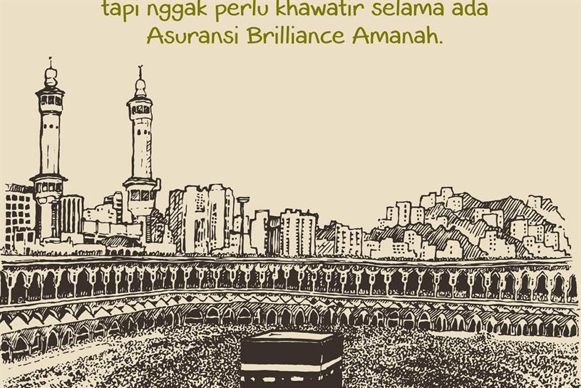 PT Sun Life Financial Indonesia: marketing to Muslim consumers
