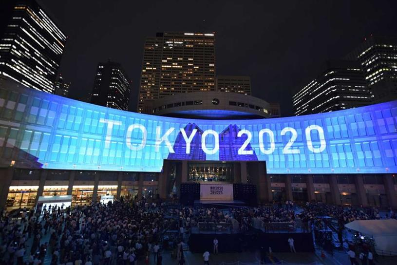 Tokyo 2020: will now take place in 2021