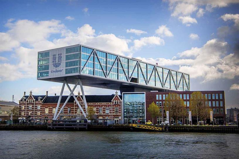 Unilever has selected its Rotterdam office (above) to be its sole global headquarters