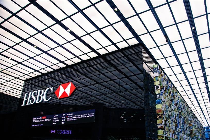 HSBC: global head of marketing Amanda Rendle has left the business