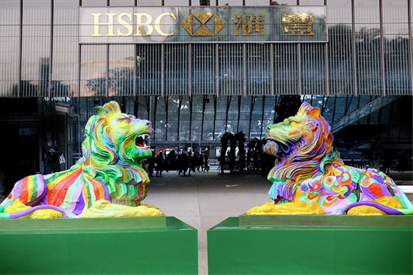 HSBC: the bank's Pride lions in Hong Kong