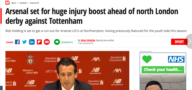 Mirror: Mantis found this article was being wrongly blacklisted for containing the word 'injury'